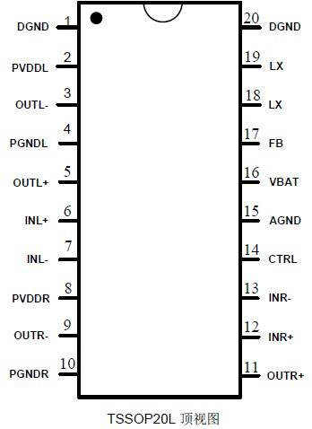 小音箱8针功率放大ic接线图