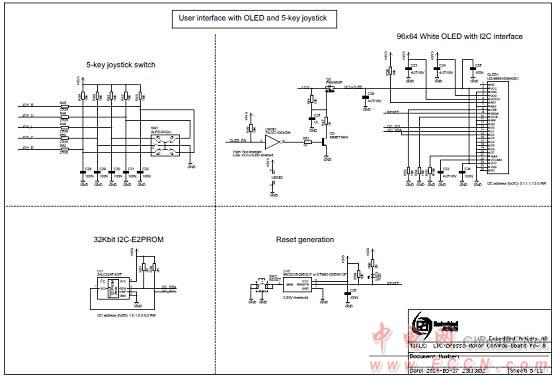 图7.lpc1549马达控制板电路图(4)