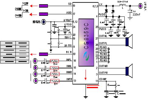 cs8359 内置升压2x9.2w单节锂电池音频功放解决方案