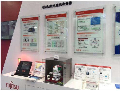 图1:富士通在elexcon上展示高性能fram产品