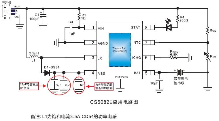 电路 电路图 电子 原理图 760_421