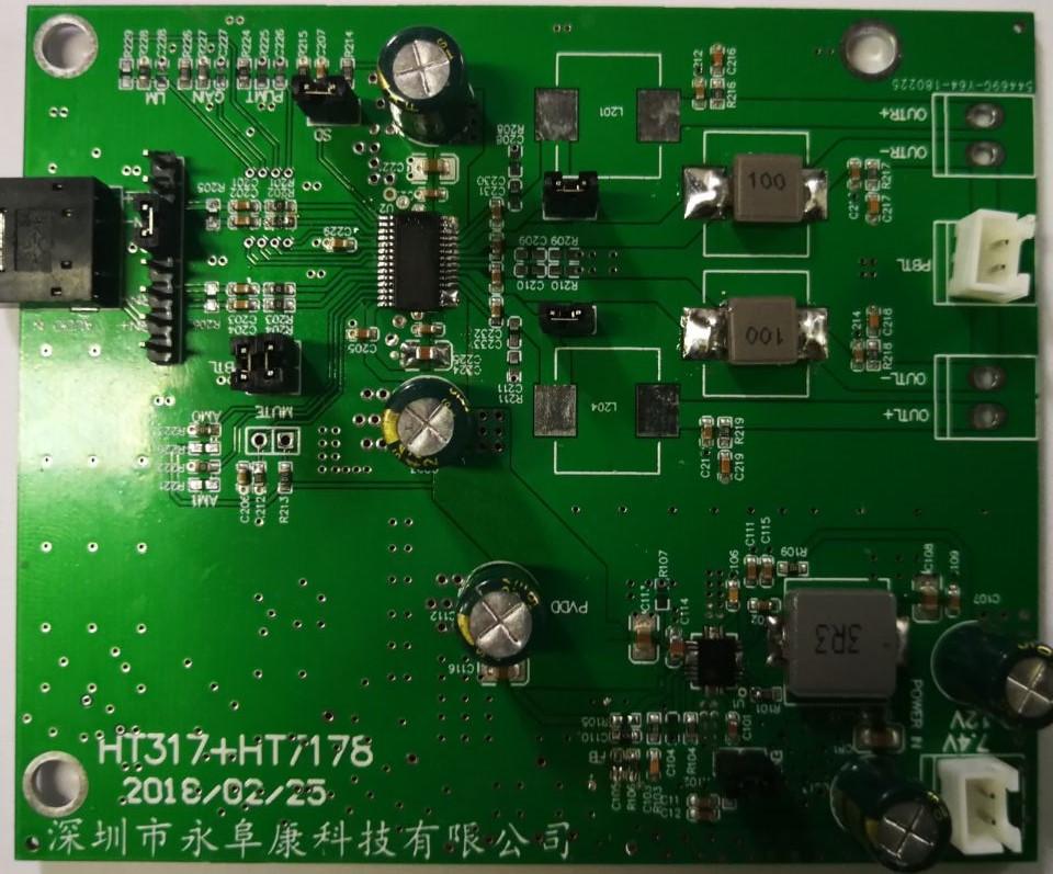 12v同步升压至20v,52w单声道d类音频放大拉杆音箱组合