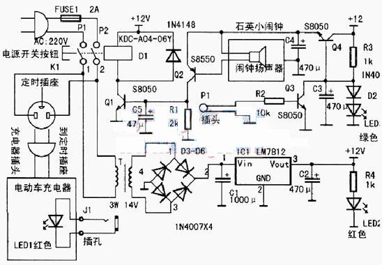 自制充电器定时插座