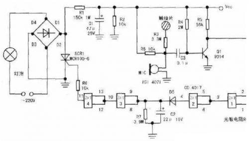 该电路由集成电路cd4071,单向可控硅scr1和r8组成.