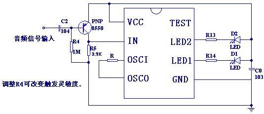 hc6808/xh6810音乐动感2组led闪灯ic电路特点及应用