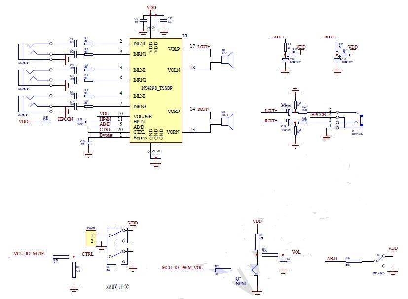 : 电源开关打开,功放电源管脚接通电源以后至少保持CTRL管脚(pin20(TSSOP20封装))低电平1s以上。才能打开功放,对其进行通道选择。所以: .功放CTRL管脚必须接下拉电阻。这样在电源开关打开以后,即使主控MCU还没受控,CTRL管脚也保持低电平。MCU运行起来以后,首先就让CTRL管脚低电平。1u以上时间以后,再对功放进行初始化通道选择。示意图如下:
