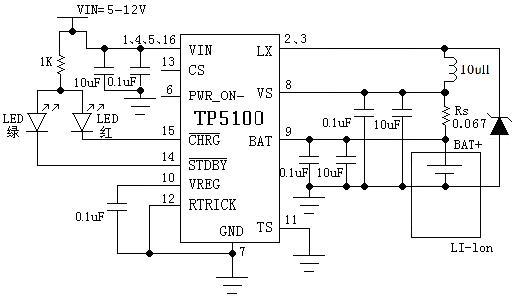 2a手机充电器电路图_TP5100(2A开关降压8.4V/4.2V锂电池充电器IC)>>深圳市永阜康科技 ...
